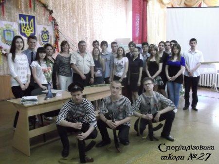 Зустріч з письменником Л.В. Марченко