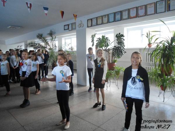 Тиждень пятикласників (День 1)