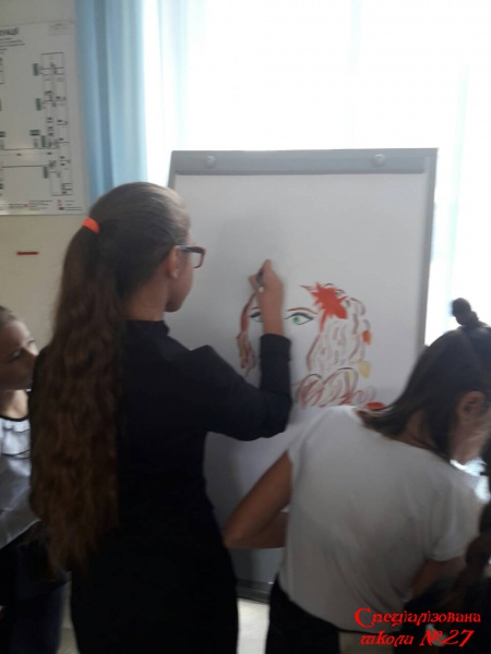 Тиждень п'ятикласників (День 2)