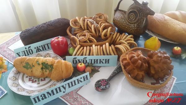 «Шануймо хліб на рідній Україні»