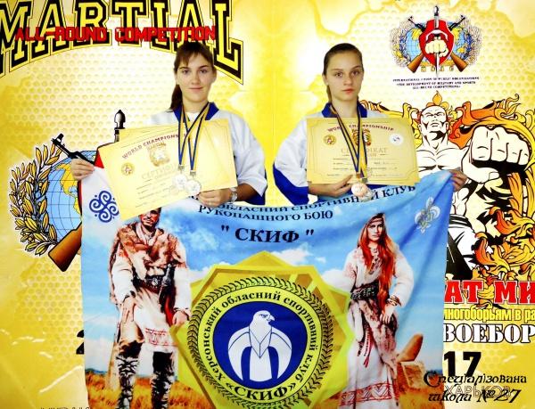 """Вітаємо наших призерів Чемпіонату світу з """"Бойового двоєборства """"!"""