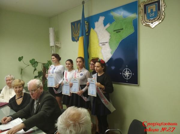 Нагородження волонтерів