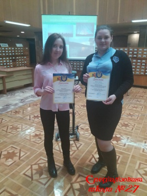 Всеукраїнський конкурс юних фотографів «Моя Україно!»