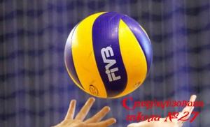 Вітаємо переможців відкритого турніру з волейболу!