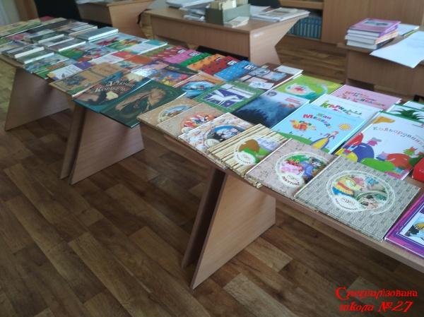 Подарунок шкільній бібліотеці!