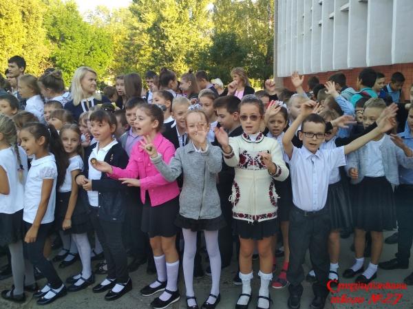 Мир очима дітей!