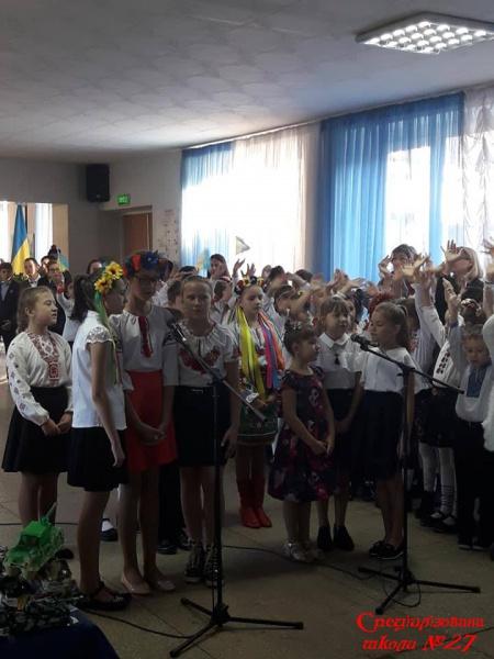 З Днем захисника України та українського козацтва!