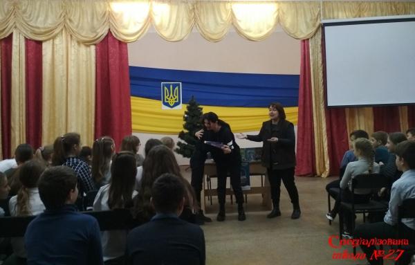 Зустріч школярів з дитячими українськими письменниками