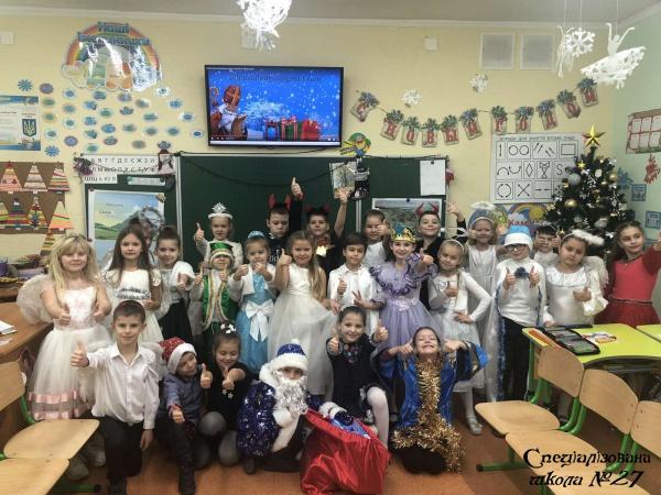Святий Миколай   крокує до школи!