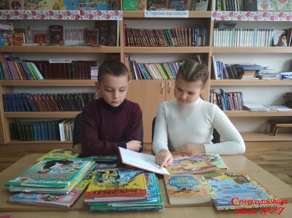 Міжнародний день дарування книг у школі №27