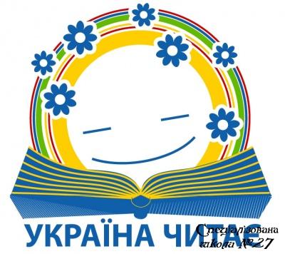 Вітаємо переможницю Всеукраїнських бібліотечних «сутінок»- найкращого читача 2021р!