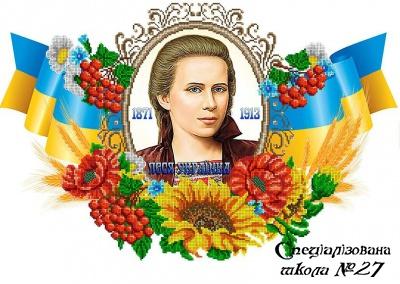 Поетичний флешмоб, присвячений 150-річчю з Дня народження Лесі Українки