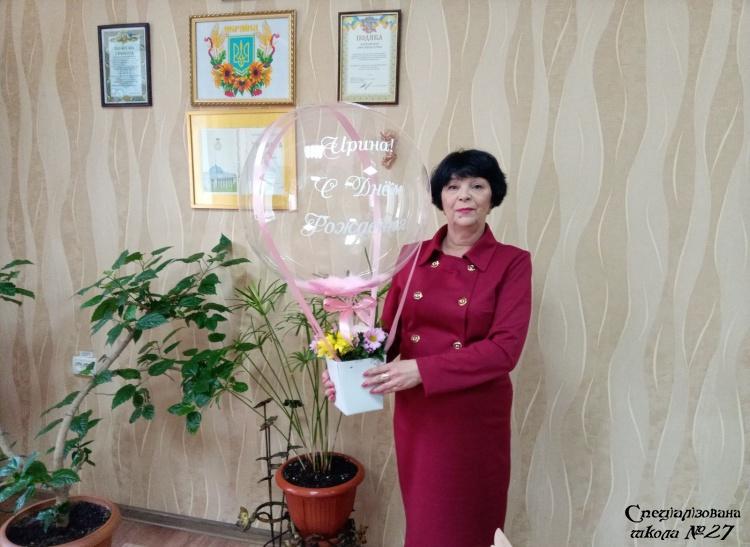 Педагогічний колектив, батьки та учні школи щиро вітають з Днем народження директора школи Мітковську Ірину Анатоліївну!