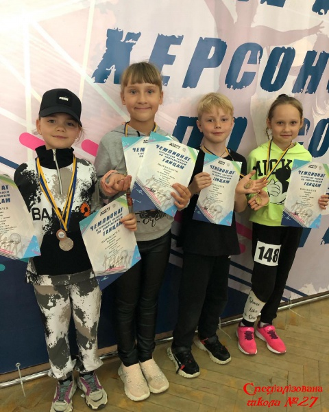 Вітаємо переможців  Чемпіонату Херсонської області  з сучасних танців!