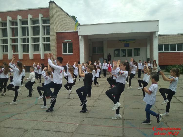 День вишиванки у Херсонській школі №27