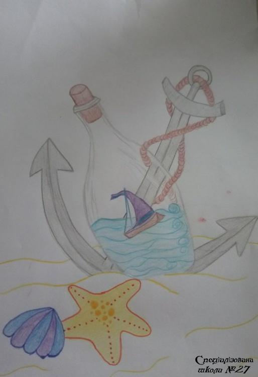 Вітаємо переможців Міжнародного конкурсу малюнків «Морські пригоди»