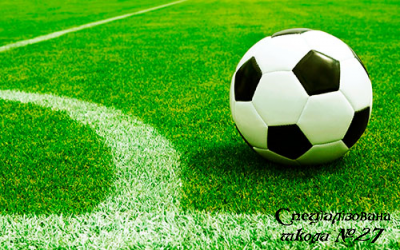 Вітаємо переможців футбольного турніру!