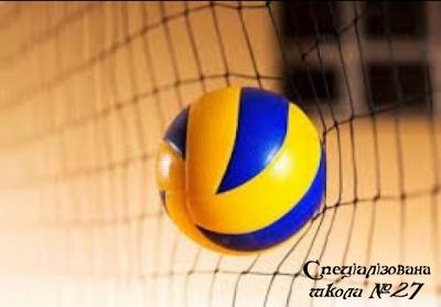 Вітаємо переможця  змагання з волейболу